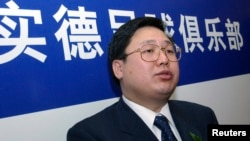 2002年1月17日大连商人、实德集团董事长徐明在北京