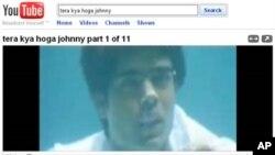 بالی وڈ کی فلم ریلیز ہونے سے پہلے یوٹیوب پر پہنچ گئی