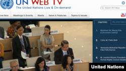 ဂ်ီနီဗာအေျခစိုက္ ကုလသမဂၢဆိုင္ရာ ျမန္မာအၿမဲတမ္း ကိုယ္စားလွယ္ အဖဲြ႔ေခါင္းေဆာင္ ဦးေမာင္ေဝ (ဓာတ္ပံု- UN Web)