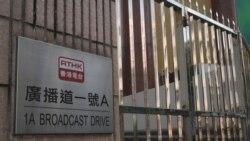 香港電台宣布中止轉播BBC英語和粵語節目