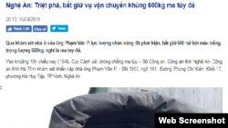 Đài truyền hình Nghệ An loan tin công an bắt giữ 600kg ma túy đá hôm 15/4/2019.