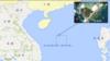 美媒呼籲美國挑戰中國在南中國海的行為