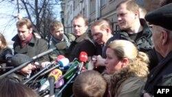Новые участники «дела Леонида Кучмы»