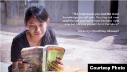Promotional photo of Yem Sovannry reading a book. (Photo courtesy: Cambodian Children's Fund)