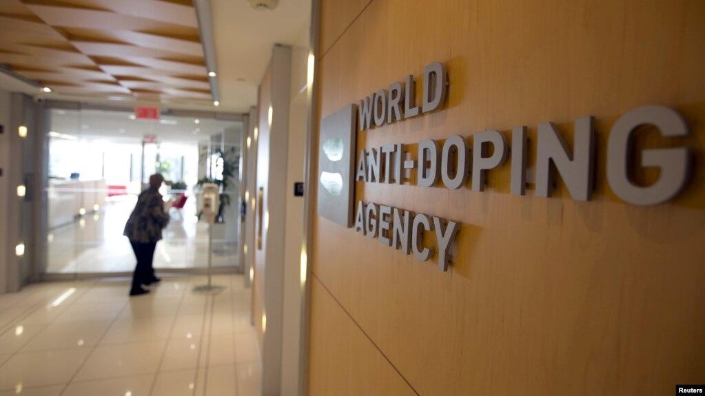 WADA расследует обвинения в запугивании своих сотрудников