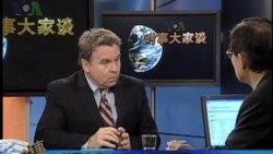 时事大家谈: 国会议员史密斯谈中国人权