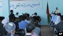 از ٢٨ اسد سالروز استرداد استقلال افغانستان درولابت بامیان تجلیل شد.