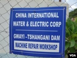 Inkampani yakwele China yakha idamu leGwayi Shangani Dam (Photo: Ezra Sibanda)