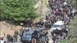 Sûrîye