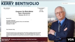 美国共和党众议员本提沃里奥(Rep. Kerry Bentivolio)致函中国驻美国大使张业遂