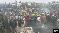 Рятувальники працюють на місці вибуху нафтопроводу