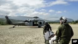 ہیٹی سےطبی امدادی پروازیں عارضی طور پر معطل