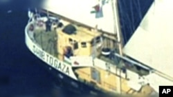 Israel Gaza Boat