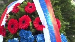 Godišnjica NATO intervencije u bivšoj SRJ