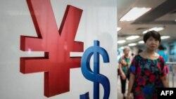 홍콩 외환거래소에서 위안화와 달러 사인이 보인다. (자료사진)