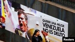 """Venezuela expresó su """"profundo rechazo"""" a lo expresado por la ONU para liberar a López y Ceballos, según un comunicado de la misión de ese país."""