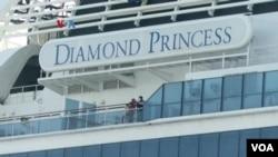 Princess Cruises, Kamis, 12 Maret 2020 mengumumkan penangguhan secara sukarela operasi kapalnya di seluruh dunia selama 60 hari. (Foto: dok).