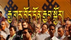 རྒྱ་གར་བོད་དོན་རྒྱབ་སྐྱོར་དང་རྒྱ་ནག Indian Tibet Support and India China Relations