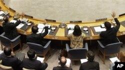 سعودی سفیر کے قتل کی مبینہ سازش پر اقوام متحدہ میں مذمتی قرارداد منظور