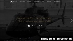 The website of Blade, a helicopter service similar to vehicle-ride service Uber.