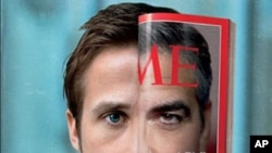 "Ryan Gosling u filmu ""The Ides of March,"" trileru o suvremenoj američkoj politici"