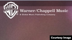 A screenshot of the Warner/Chappell Music's website, Tuesday, Feb. 9, 2016.