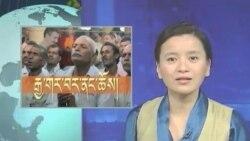 ཀུན་གླེང་གསར་འགྱུར། Kunleng News 8 Jun 2012