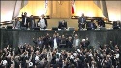 قانونگذاران ایران خواهان اعدام رهبران اوپوزیسیون شده اند