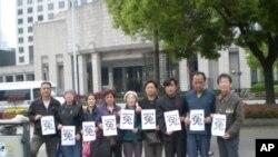 部分在北京的上海訪民(資料照片)