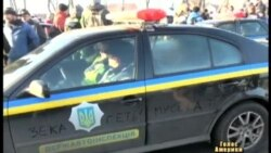 Репресії проти Автомайдану?