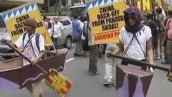 中国驻菲使馆外抗议活动