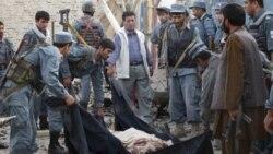 هشت مقام امنیتی افغان کشته شدند