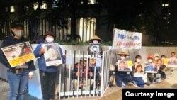 Tuyệt thực vì Nhân quyền Việt Nam tại Nhật tối ngày 16/10/2020. Photo Hoàng Dung
