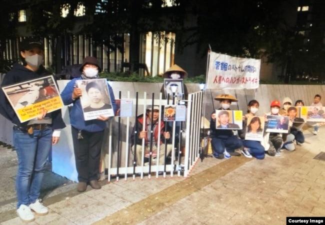 Tuyệt thực vì Nhân quyền Việt Nam tại Tokyo, Nhật tối ngày 16/10/2020. Photo Hoàng Dung