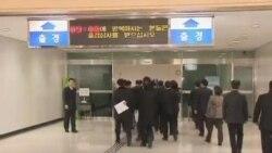 2012-02-10 粵語新聞: 南韓議員代表團訪問北韓境內合資企業