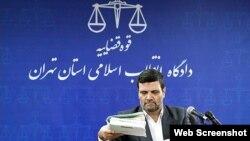 Umucamanza Muri sentare ya Irani