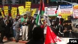 فلسطین، مظاہرہ