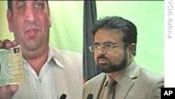 کمیسیون انتخابات از وضعیت امنیتى نگران است
