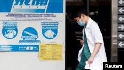 媒体观察:《流感下的北京中年》,戳中了中产哪些痛点?