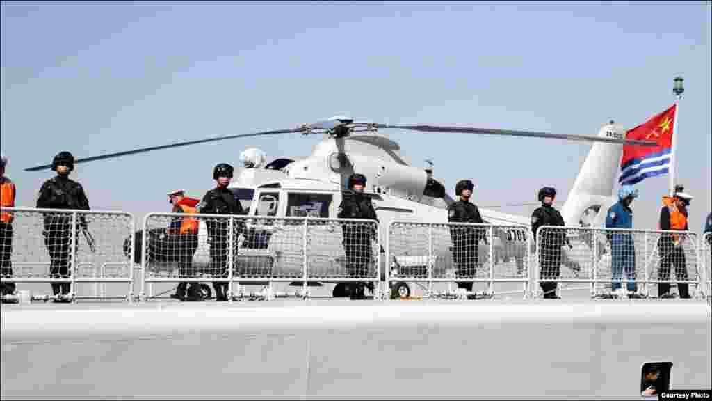 چینی جہاز