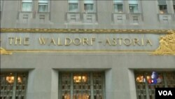 紐約華爾道夫酒店