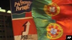 葡萄牙的社会民主党支持者6月5日在里斯本大街上庆祝胜利