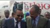 Daawwannaa Muummicha Ministeeraa Abiy Ahimad Eertraatti Geggeessan