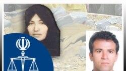 وکيل مدافع در پرونده سنگسار از بيم تلافی پنهان شده است