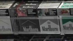 2012-08-15 美國之音視頻新聞: 澳大利亞最高法院支持香煙包裝法