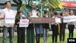 台灣公民團體舉行李明哲黃絲帶記者會(美國之音張永泰拍攝)
