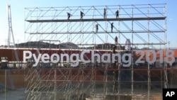 Stade olympique en construction à Pyeongchang, en Corée du Sud, le 30 octobre 2017.