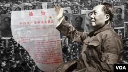 毛泽东和中共发动文化大革命