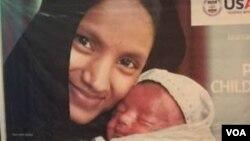 Mother & Child Bangla