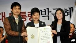 ພາບການເລືອກຕັ້ງ ທີ່ເຮັດໃຫ້ທ່ານນາງ Park Geun-hye ເປັນປະທານາທິບໍດີ ຂອງເກົາຫລີໃຕ້